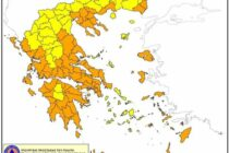 ΓΓΠΠ: Πολύ υψηλός κίνδυνος πυρκαγιάς την Δευτέρα  για πολλές περιοχές της χώρας