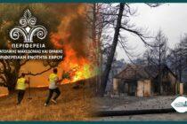 Η Περιφέρεια ΑΜΘ στέλνει είδη πρώτης ανάγκης στις πυρόπληκτες περιοχές