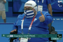 Τέταρτος ο Καρυπίδης στους Παραολυμπιακούς στο Τόκιο
