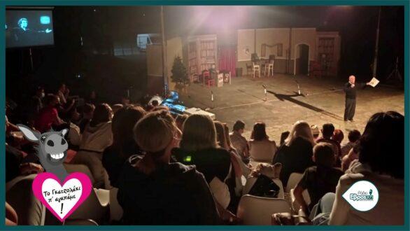 Ν. Ορεστιάδα: η θεατρική πρωτεύουσα των ερασιτεχνών εδώ και 22 χρόνια