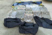62 κιλά κάνναβης μετέφερε αλλοδαπός που συνελήφθη στις Ψαθάδες