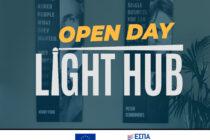 Επιμελητήριο Έβρου: Open Day για το «Light Hub» τη Δευτέρα 11 Οκτωβρίου
