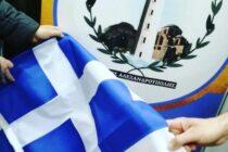 Για μια ακόμη χρονιά ο Δήμος Αλεξανδρούπολης μοιράζει ελληνικές σημαίες